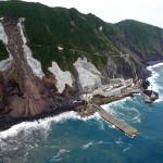Aogashimas-small-port